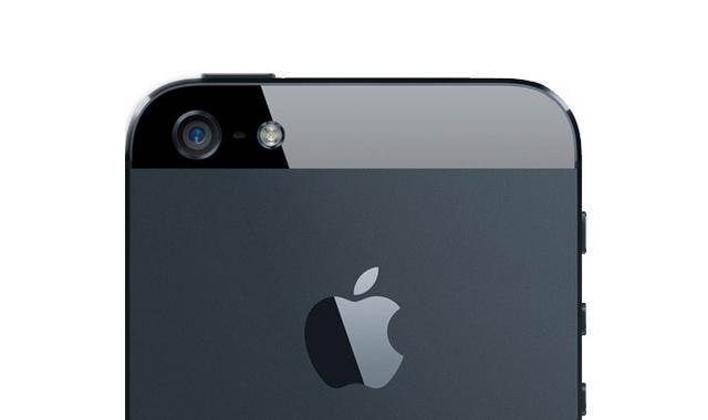 iphone-da-apple