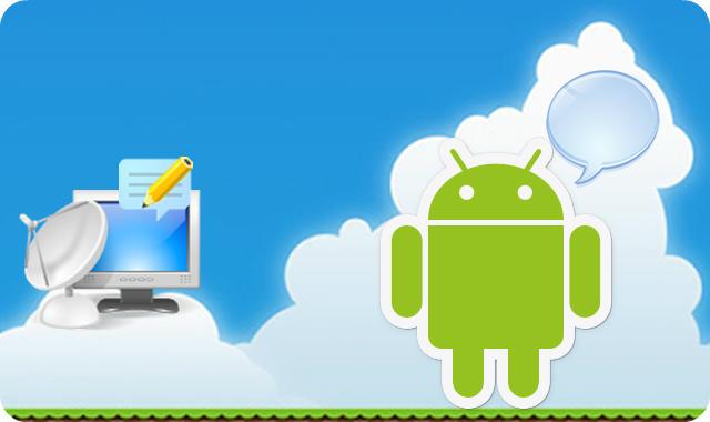 remoteSMS-android-escreveassim00